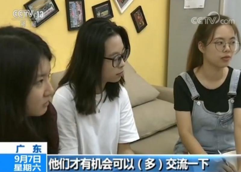 在内地升学就业是一种什么feel?香港学生们这么说
