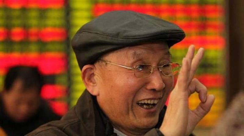 【清风竹间行】一位老股民的经验之谈,这些年什么都没收获,然而却心满意足!