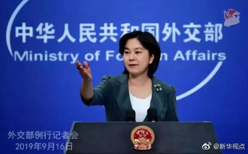 """又一国家决定同台湾""""断交"""",外交部国台办回应"""
