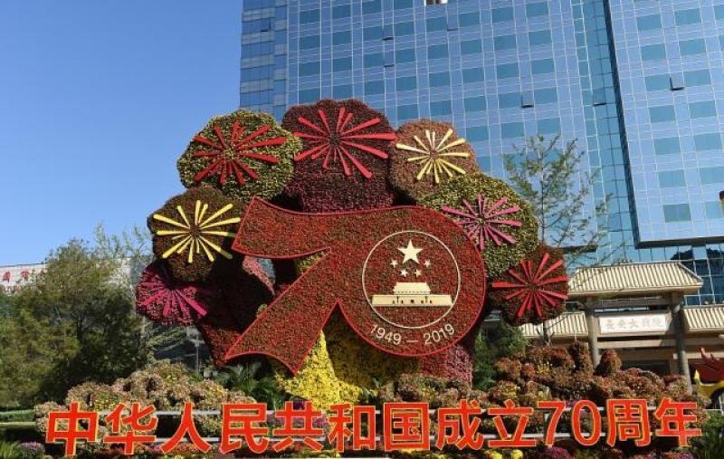 庆祝新中国成立70周年 长安街12处国庆主题花坛亮相