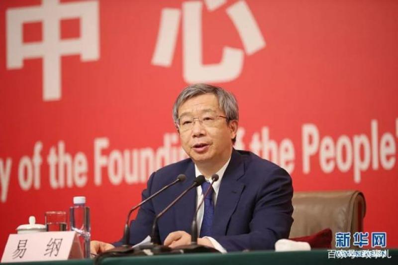 """央行行长易纲:中国的货币政策应保持定力,坚决不搞""""大水漫灌"""""""