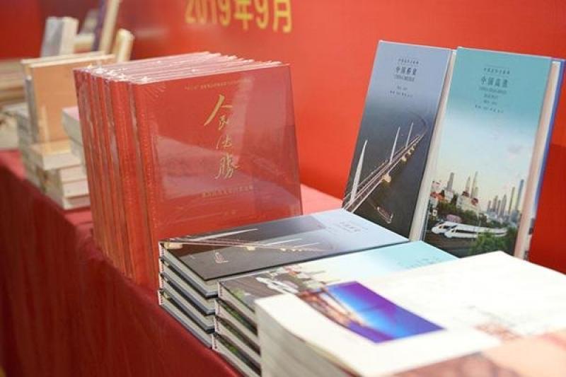 【拿把雨傘裝蘑菇】献礼新中国成立70周年,江苏集中发布38种主题精品图书