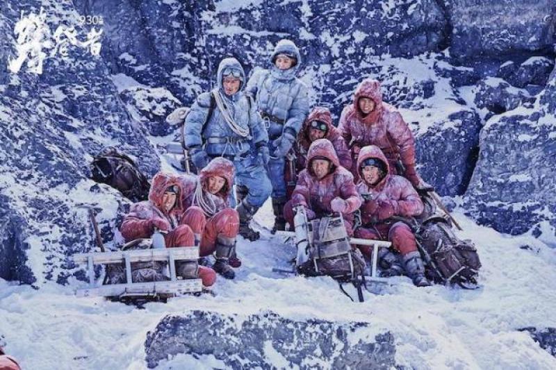 《攀登者》首映:演绎中国登山者攀登珠穆朗玛峰的故事