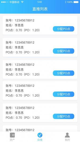 【软件开发定制】USDT跑分系统现成案例提供参考带接口回调app软件定制开发