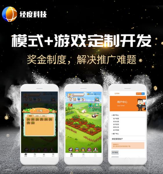 【软件开发定制】区块狗猫宠物2.0升级版区块农场系统养猪游戏源码定制开发