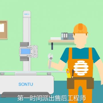动画制作mg二三维视频交互企业ae动漫设计flash【倾城动画|线上服务】