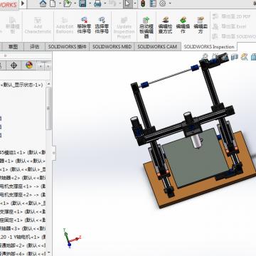 各类电子厂生产设备定制(包括电控部分)