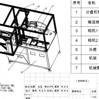 专业机械,电控设计007经营服务: 设备设计
