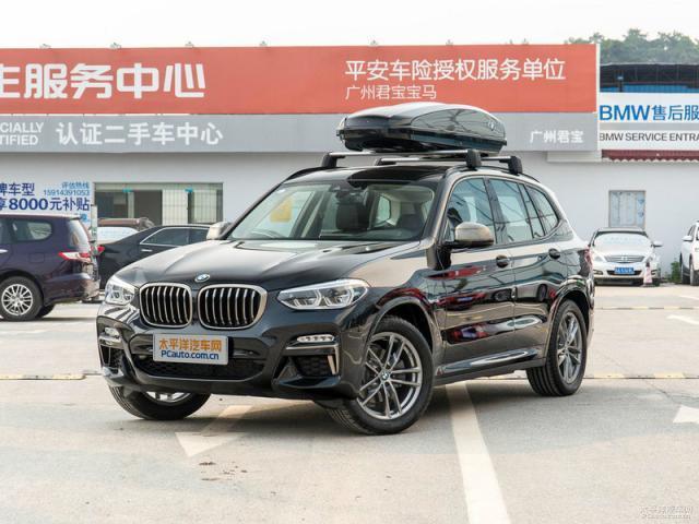 【很酷不放纵】新款华晨宝马X3正式上市 售38.98-47.98万元