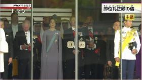 【大牌狂傲小淑女】王岐山日本之行的三个特别之处