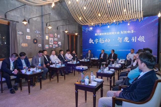首秀世界互联网大会,上汽荣威要向外界传递什么?