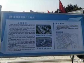【有种帅逼叫天天】深圳明年底完成40万套公共住房目标 每平方米售价3-5万