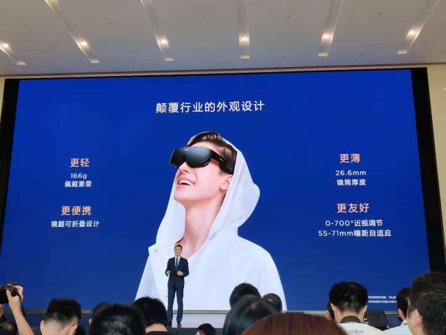 华为发布华为VR Glass:仅重166g,可进行近视调节