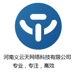 河南义云天网络科技