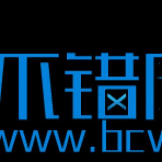 不错网络经营服务: 微信小程序 企业网站