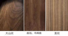 【一倾风月一流年】当新中式遇上黑胡桃木,这是怎样的惊艳啊!