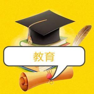 教育新视线:教育新视线作为中国教育的声音源,解读中国教育,从公办教育到民办教育、从学校教育到家庭教育,为公众传播最实时最权威的教育信息。为 广大网友提供各类考试培训、...