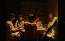 【斗ο觜不吃亏】「东京电影节」亚洲未来《夏夜骑士》:成长的阵阵痛楚