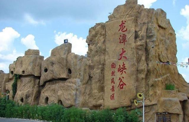 """【仙女提刀战情场】中国最""""霸气""""旅游景点,欠债4亿也不宰客,一瓶水只卖1元钱?"""