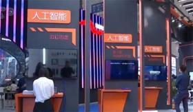 【醉眼望云烟】第二十一届高交会:未来生活 人工智能将无处不在