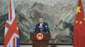 【超级无敌小机智】驻英大使正告外部势力停止干预香港事务