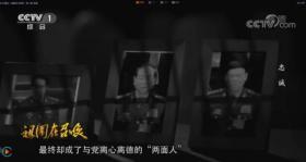 【兔叽妹妹的胡萝卜】中央军委再批郭伯雄、徐才厚、房峰辉、张阳