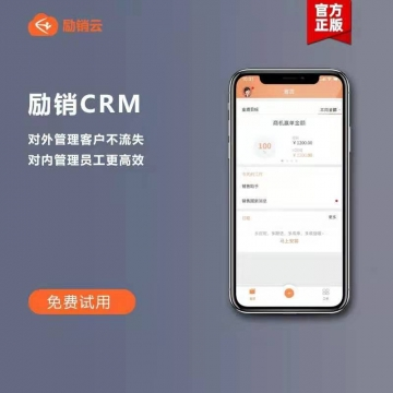 CRM客户管理系统+智能电销外呼【创云优客|线上服务】