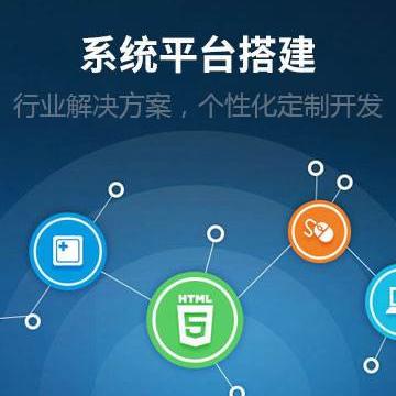 软件开发、网站建设,APP开发、微信开发、小程序【河南义云天网络科技|线上服务】
