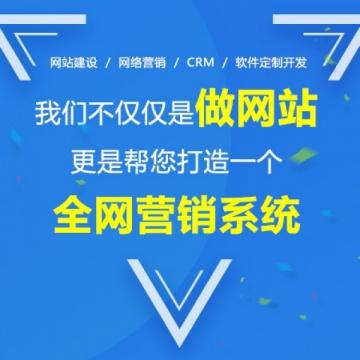 网站建设/定制建设/网站开发设计PC端+手机端【河南义云天网络科技|线上服务】