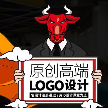 logo设计原创商标店标品牌企业VI字体卡通公司门头设计满意为止【雲度設計|线上服务】