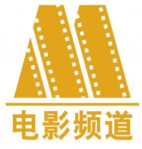 潘多拉电影论坛:涵盖最新电影、好看的电影、经典电影、电影推荐、免费电影、高清电影在线观看及海量最新电影图文视频资讯,看电影就上潘多拉电影论坛