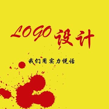 LOGO设计产品 原创设计