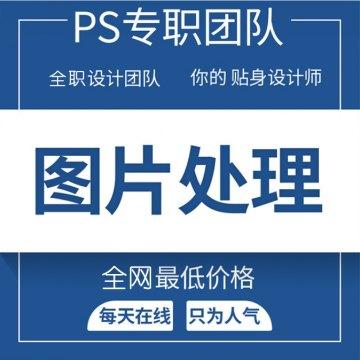 后期制作 加字幕 配音效 图片处理 最低价格 【大象设计|线上服务】