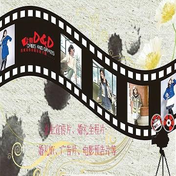 【视频制作】企业宣传片制作婚礼全程MV制作广告片电影预告片【宇辰影视工作室|线上服务】