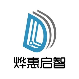 烨惠启智文化科技经营服务: 宣传片 写剧本