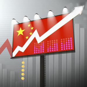中国经济圈:中国经济圈是国家重点新闻网站中唯一以经济报道为中心的综合新闻网站,每日采写大量经济新闻,同时整合国内主要媒体经济新闻及信息,为政府部门、企业决策提供权威的参考...