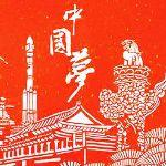 剪纸才艺圈:剪纸才艺圈-剪纸是中国的民间民俗美术艺术--剪纸是世界非物质文化遗产之一,它有着悠久的历史,是平民百姓喜闻乐见的民间工艺美术珍品,它老少皆宜,即可在高雅的艺术殿堂有一席之地,又可在平民百姓家中烘托