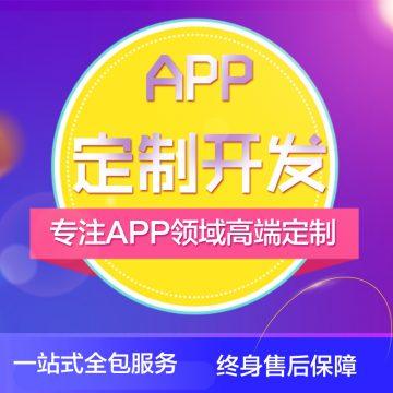 手机棋牌软件开发定制小游戏APP搭建【蚌埠幻想网络科技|线上服务】