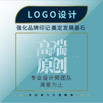 LOGO定制企业商标背景墙t恤公司标志门头【天申广告|线上服务】