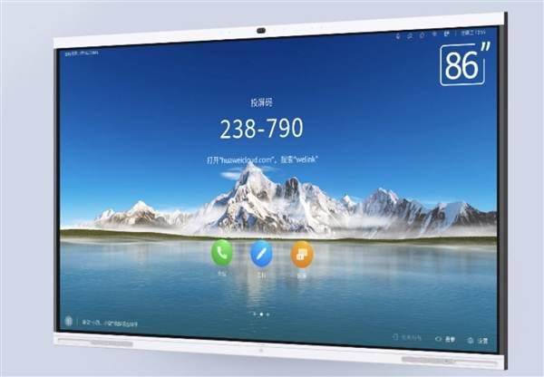 华为企业智慧屏IdeaHubS来了搭载4K超清分辨率屏幕_家居服务_空间设计-蚂蚜网(兼职|接单|私活|外包)