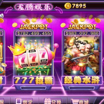 手机app棋牌游戏源码开发定制【wupeining|线上服务】