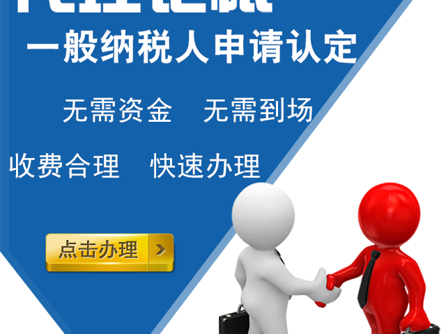 【广州蚂蚁财税咨询有限公司】代理记账 专业会计一对一服务,商务服务 >> 公司财税 >> 代理记账