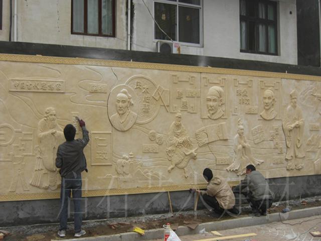 【广州博浩广告有限公司】公司形象墙 户外形象墙 户外壁画  ,家居服务>>空间设计>>办公空间设计