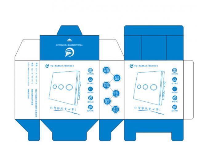 【广州博浩广告有限公司】电子产品包装设计  食品饮料包装设计,设计服务>>包装设计>>产品包装