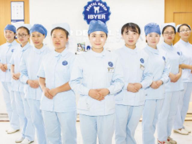 【李医生口腔诊所】单人洗牙套餐,精彩生活>>丽人时尚>>口腔护理