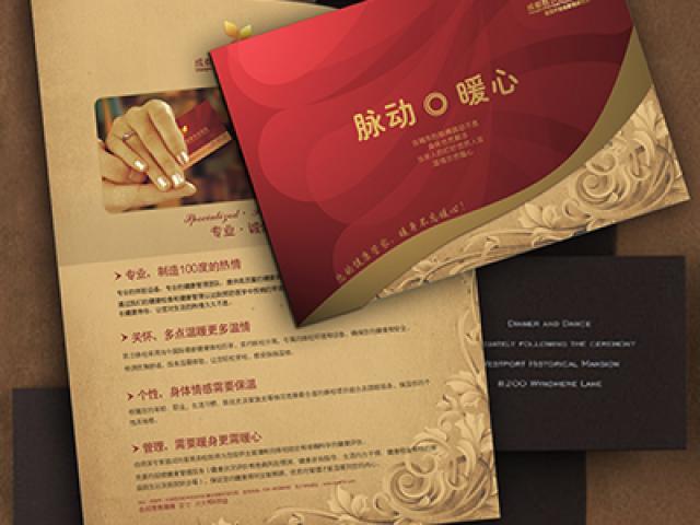 【小乔印象设计联盟】节日生日结婚年会活动邀请函请柬贺卡明信片设计/包满意,个性服务 >> 卡片设计 >> 节庆贺卡