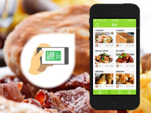 【悦动网络工作室】餐饮APP 外卖订餐app 扫码点餐 跑腿配送app,软件开发 >> 移动应用 >> 应用软件开发