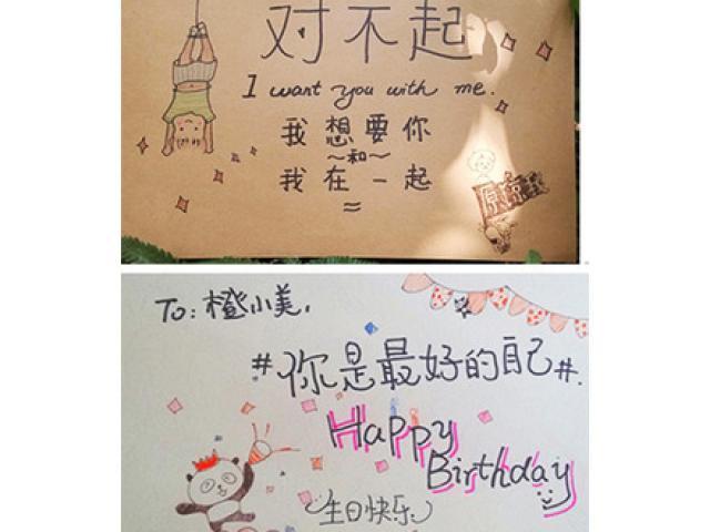 【小团子创意工作室】心意创意生日礼物定制礼物送 写手绘卡片送祝福帮道歉帮表白,个性服务>>创意祝福>>生日祝福