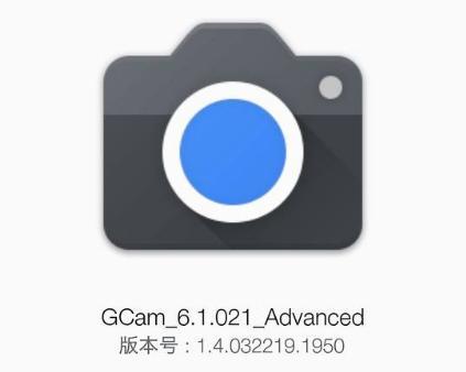 坚果pro2s谷歌相机安装使用教程最新稳定版本下载_软件开发_行业软件-蚂蚜网(兼职|接单|私活|外包)