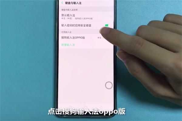 oppo手机怎么切换输入法_咨询顾问_日常咨询-蚂蚜网(兼职|接单|私活|外包)
